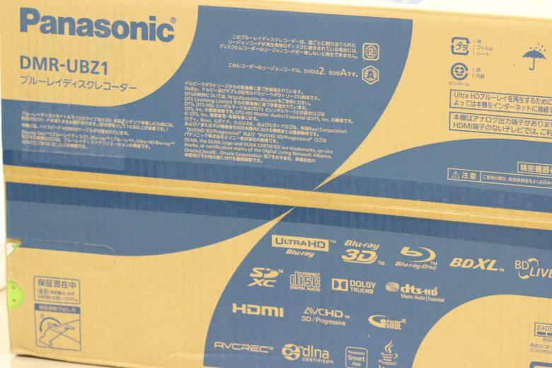 パナソニック ブルーレイレコーダー DMR-UBZ1