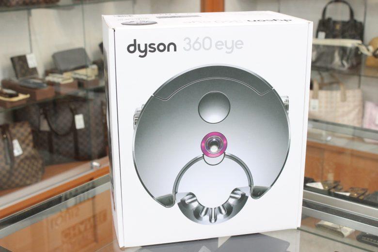 ダイソン360eye
