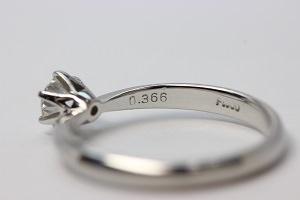 ダイヤリング 0.366
