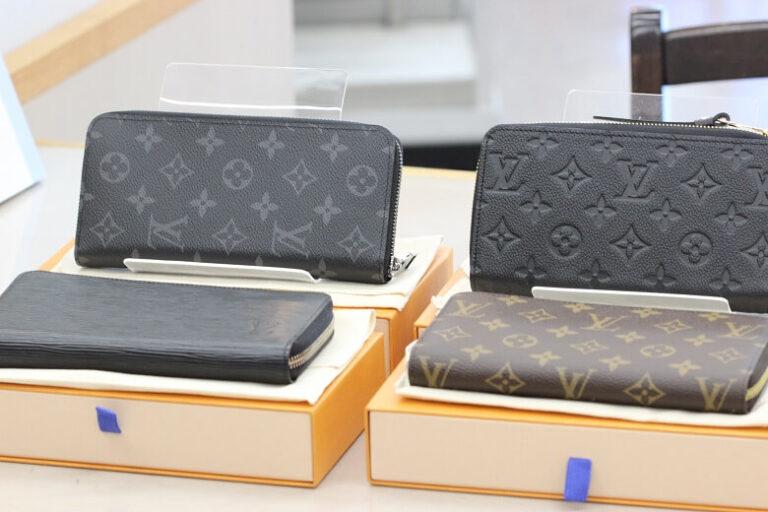 lv-wallet
