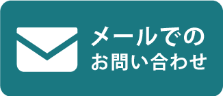footer_mail